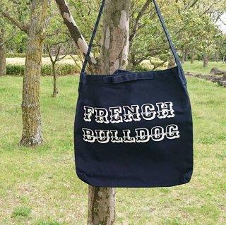 FRENCHBULLDOGの 2WAYお散歩バッグ/ネイビー