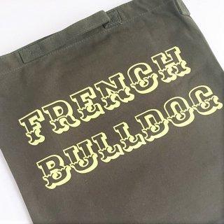 FRENCHBULLDOGの 2WAYお散歩バッグ/カーキ