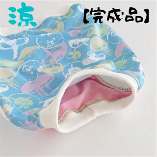 【完成品・即発送】クールタンク/ 海月 KURAGE/ピンク