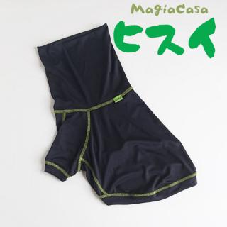 【ぴったりサイズ】 マージァカーザ ヒスイ/黒×グリーンのステッチ/MagiaCasa/予約限定販売