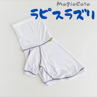 【ぴったりサイズ】 マージァカーザ ラピスラズリ/白×瑠璃色のステッチ/MagiaCasa/予約限定販売