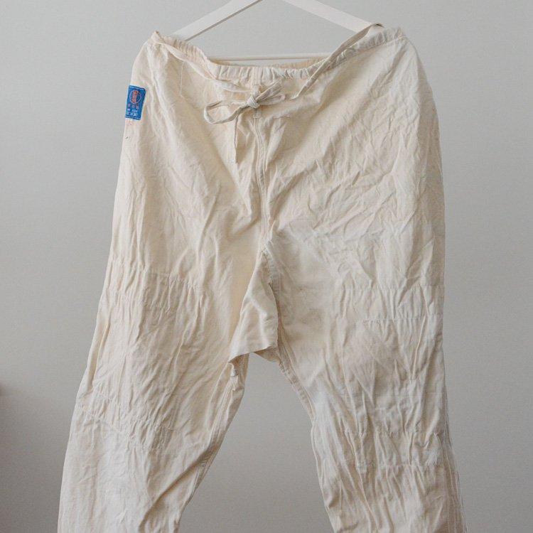 Judo Gi Pants Cotton Made in Japan Vintage 90〜00s   柔道着 パンツ 腰紐 ジャパンヴィンテージ 日本製