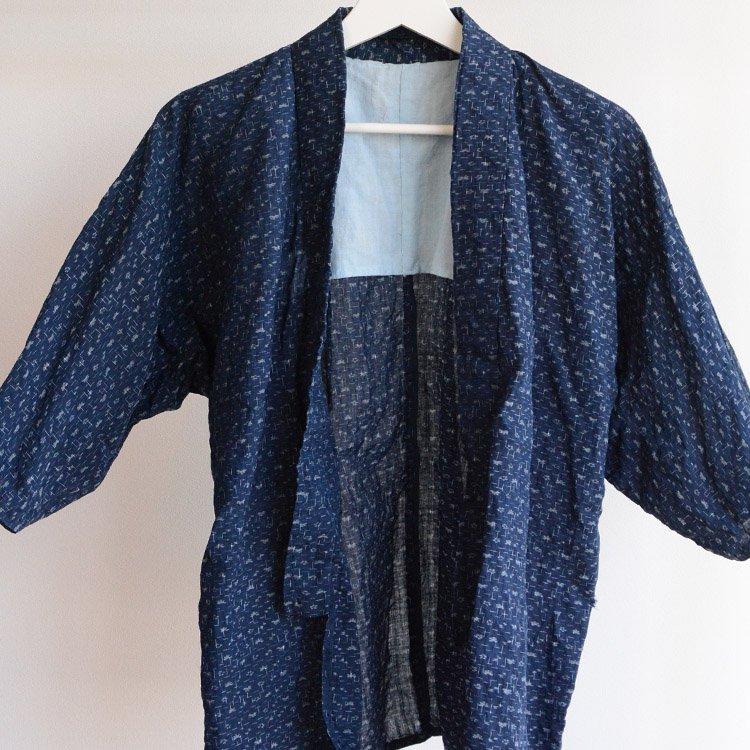 野良着 藍染 麻 絣 ジャパンヴィンテージ 着物 大正 | Noragi Jacket Hemp Kasuri Fabric Indigo Kimono Japan Vintage