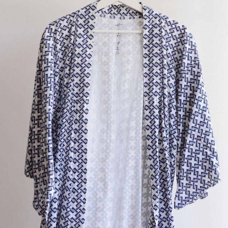 浴衣 着物 木綿 ジャパンヴィンテージ 繋ぎ柄 昭和 | Yukata Kimono Jacket Men Cotton Japan Vintage