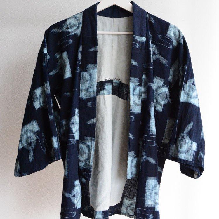 野良着 藍染 絣 木綿 ジャパンヴィンテージ 30〜40年代 着物   Noragi Jacket Japan Vintage Indigo Kimono Kasuri Cotton Fabric