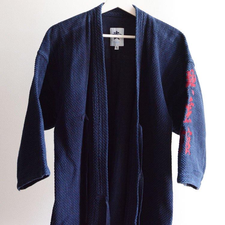 剣道着 藍染 刺し子 刺繍 漢字 3L | Kendo Jacket Sashiko Cloth Indigo Kanji Embroidery