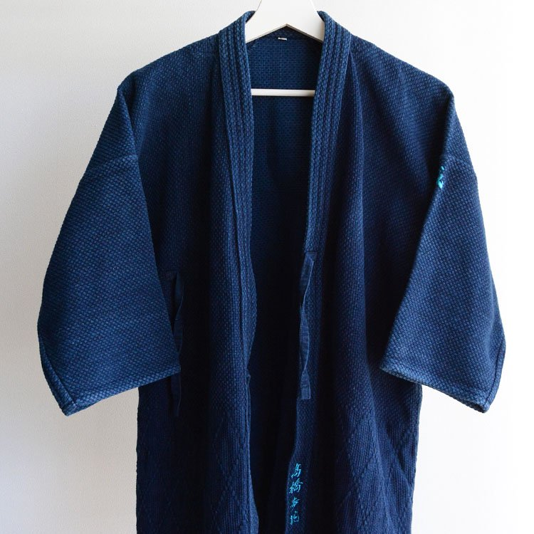剣道着 藍染 刺し子 漢字 刺繍 二重 日本製 | Kendo Jacket Indigo Blue Sashiko Cloth Kanji Made in Japan