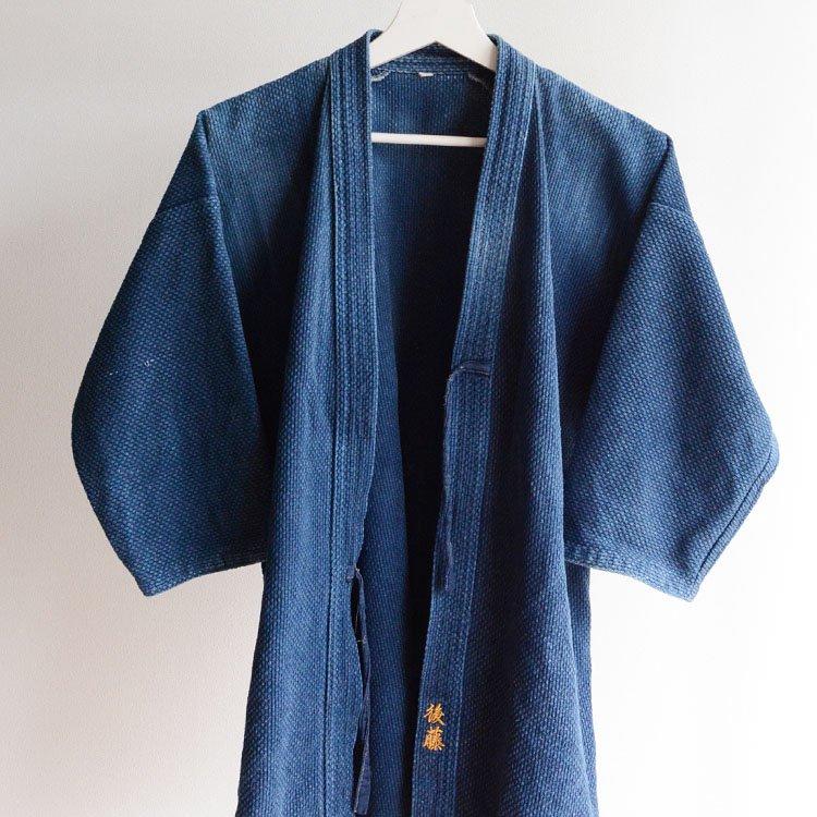 <img class='new_mark_img1' src='https://img.shop-pro.jp/img/new/icons8.gif' style='border:none;display:inline;margin:0px;padding:0px;width:auto;' />剣道着 藍染 刺し子 ジャパンヴィンテージ 平成 | Kendo Jacket Indigo Blue Sashiko Fabric Japan Vintage