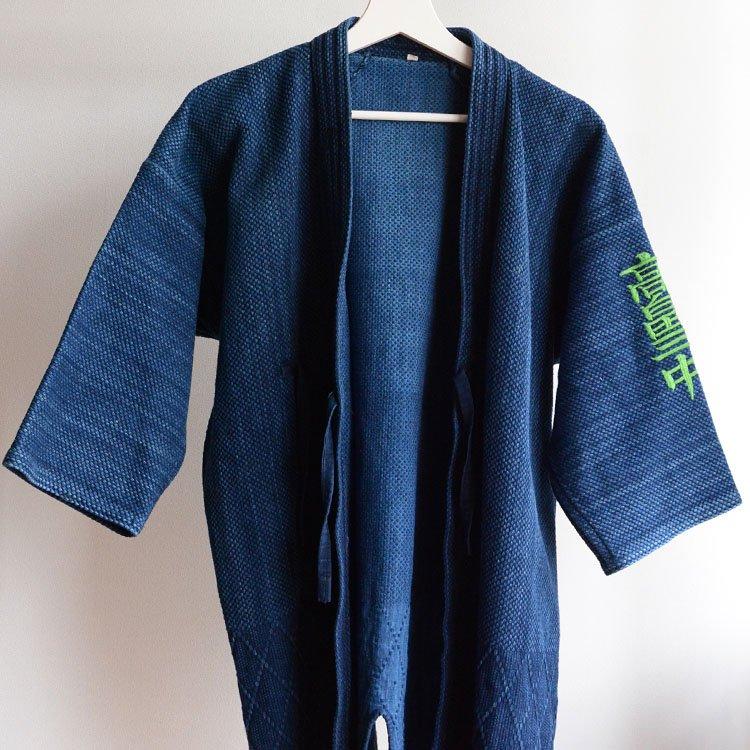 剣道着 刺し子 藍染 漢字 刺繍 二重 日本製 | Kendo Gi Jacket Indigo Blue Sashiko Cloth Kanji Made in Japan Embroidery
