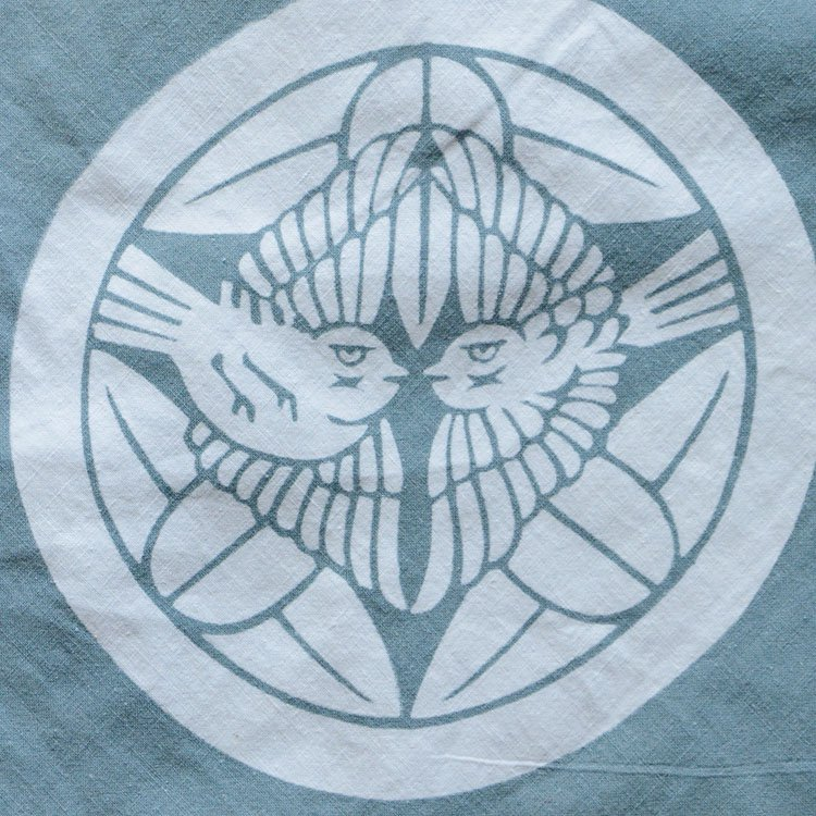 風呂敷 古布 木綿 家紋 ジャパンヴィンテージ ファブリック | Furoshiki Vintage Wrapping Cloth Japanese Fabric Cotton