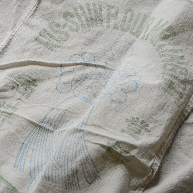 古布 木綿 つぎはぎ 日清製粉 粉袋 ジャパンヴィンテージ 明治〜大正   Japanese Fabric Cotton Patchwork Flour Vintage