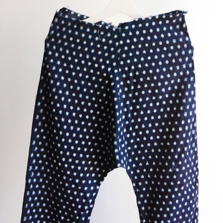 <img class='new_mark_img1' src='https://img.shop-pro.jp/img/new/icons8.gif' style='border:none;display:inline;margin:0px;padding:0px;width:auto;' />もんぺ 野良着 パンツ 藍染 雪ん子 絣 つぎはぎ ジャパンヴィンテージ 30〜50年代 | Monpe Pants Noragi Indigo Kasuri Fabric Japan Vintage