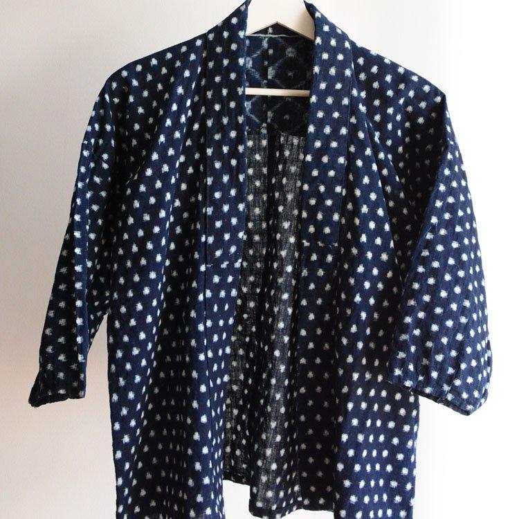 野良着 藍染 雪ん子 絣 ジャパンヴィンテージ 着物 大正 昭和初期 | Noragi Jacket Japan Vintage Indigo Kimono Kasuri Fabric Cotton