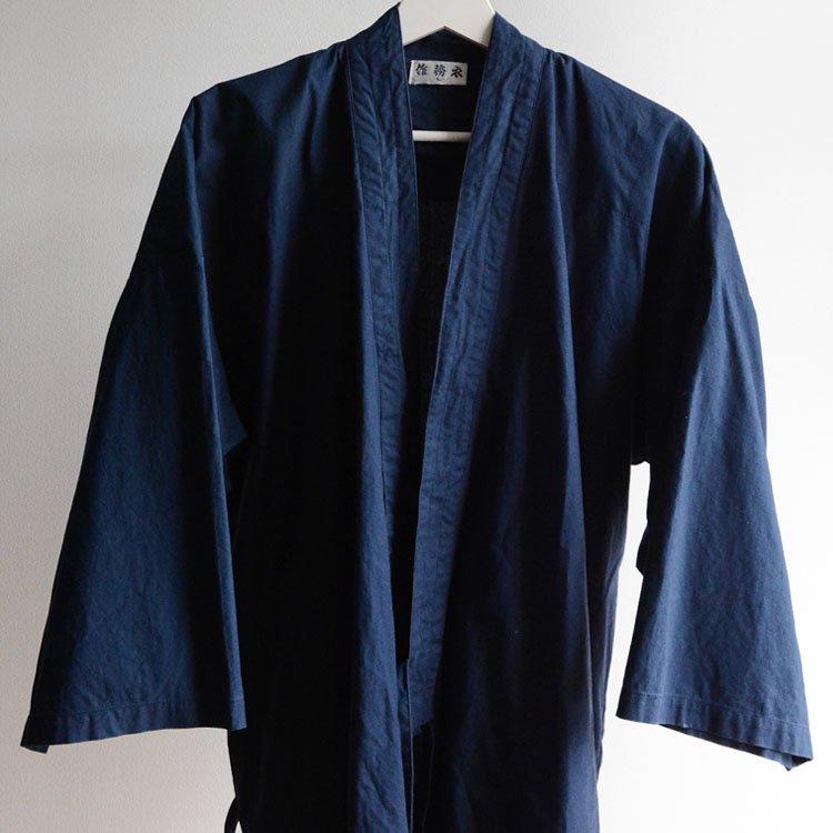 作務衣 メンズ 着物 ジャケット 木綿 平成 | Samue Jacket Cotton Japanese Kimono Heisei