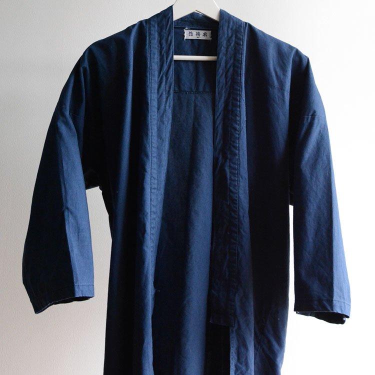 作務衣 メンズ 着物 ジャケット 木綿 平成 M | Samue Jacket Japanese Kimono Cotton Heisei Medium