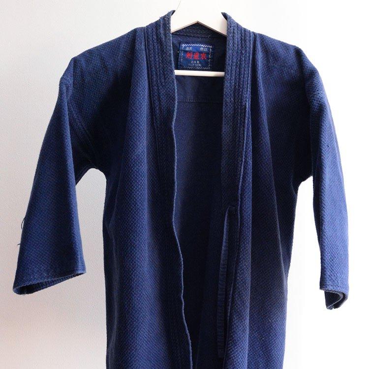 剣道着 刺し子 ジャパンヴィンテージ 日本製 コットン | Kendo Gi Kimono Sashiko Jacket Cotton Made in Japan Vintage