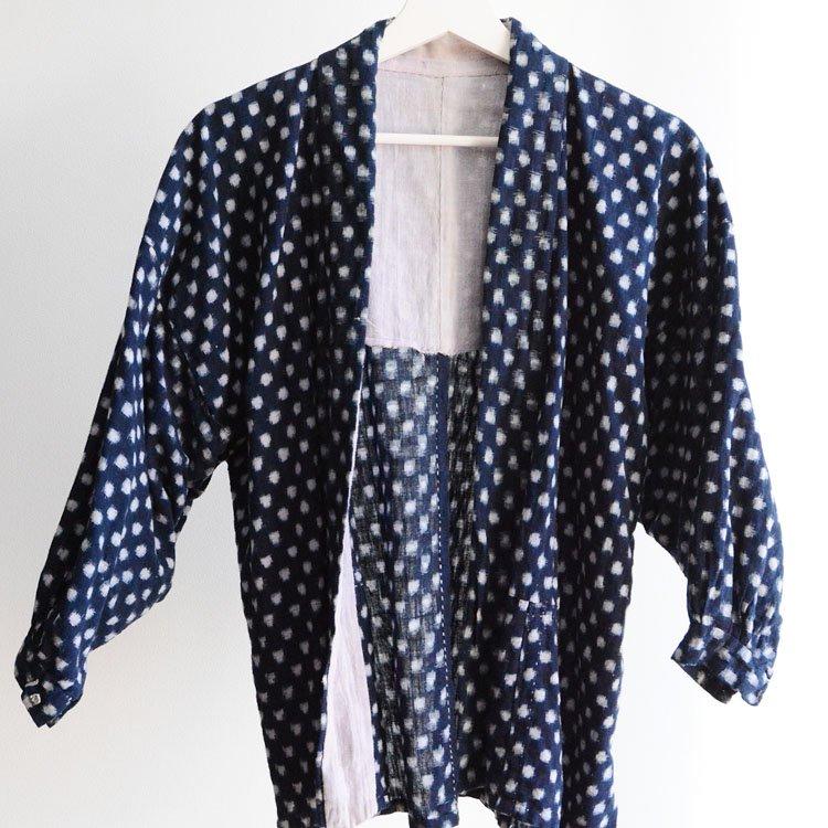 野良着 藍染 絣 雪ん子 ジャパンヴィンテージ 着物 昭和 | Noragi Jacket Japan Vintage Indigo Kimono Kasuri Fabric Cotton Snow