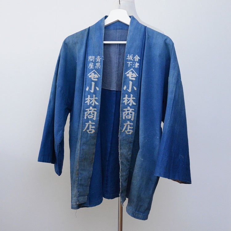 印半纏 襤褸 法被 木綿 漢字 ジャパンヴィンテージ 昭和中期 小林商店 | Hanten Jacket Men Happi Coat Kimono Japanese Vintage Cotton