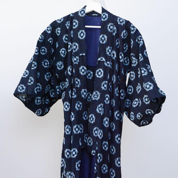 絣 着物 藍染 木綿 ジャパンヴィンテージ 40〜50年代 | Kasuri Kimono Indigo Fabric Cotton Japan Vintage 40〜50s