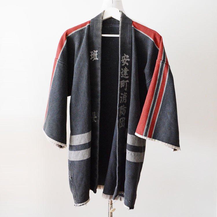 火消し半纏 消防団 法被 刺し子 ジャパンヴィンテージ 昭和 安達町 | Japanese Fireman Jacket Sashiko Hanten Happi Vintage Cotton