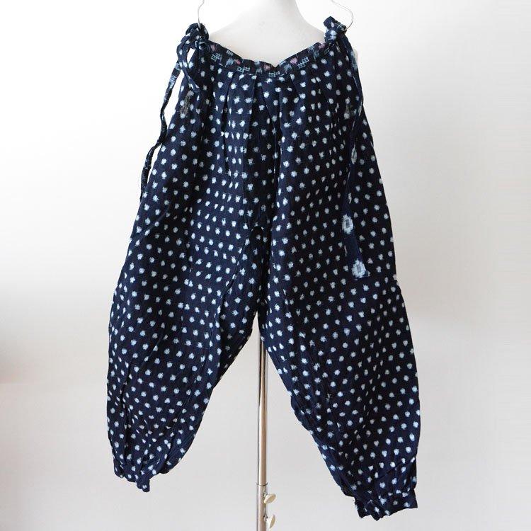 もんぺ 藍染 絣 雪ん子 野良着 パンツ ジャパンヴィンテージ 着物 30〜50年代 | Monpe Pants Noragi Indigo Kasuri Fabric Japan Vintage