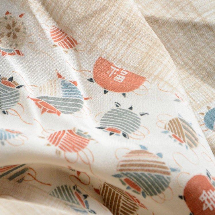 古布 福 ジャパンヴィンテージ ファブリック テキスタイル はぎれ 昭和中期   Japanese Fabric Vintage Scraps Fortune Kanji