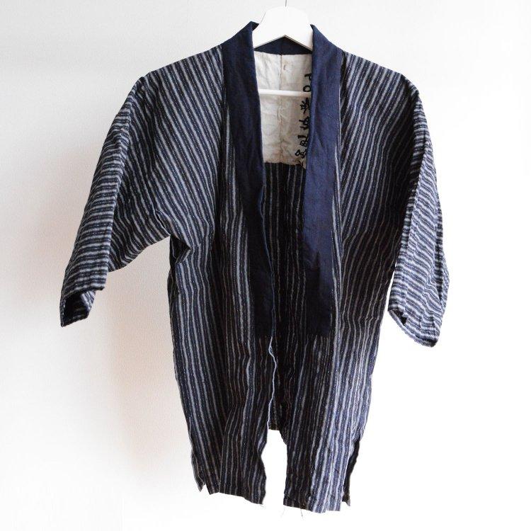 野良着 藍染襟 手ぬぐい 裏地 木綿 着物 縞模様 ジャパンヴィンテージ 古着 | Noragi Jacket Indigo Collar Kimono Japan Vintage Cotton