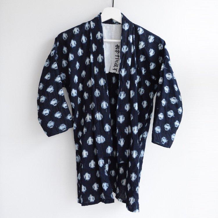 野良着 藍染 絣 手ぬぐい 木綿 筒袖 ジャパンヴィンテージ 昭和中期 | Noragi Jacket Cotton Indigo Kasuri Tenugui Japan Vintage