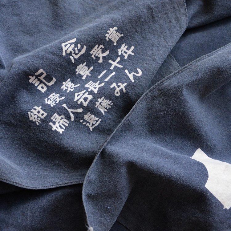 風呂敷 大判 古布 木綿 フェード ジャパンヴィンテージ ファブリック テキスタイル 昭和 | Furoshiki Wrapping Cloth Japanese Fabric Vintage