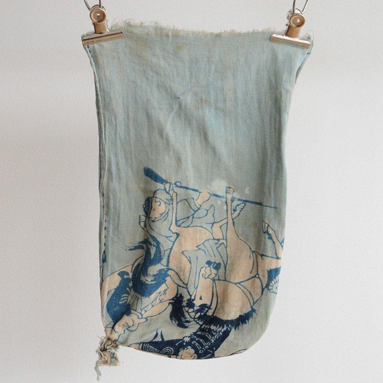 古布 日清戦争 木綿 袋 ジャパンヴィンテージ ファブリック テキスタイル 明治 大正 | Japanese Fabric Vintage Bag First Sino-Japanese War