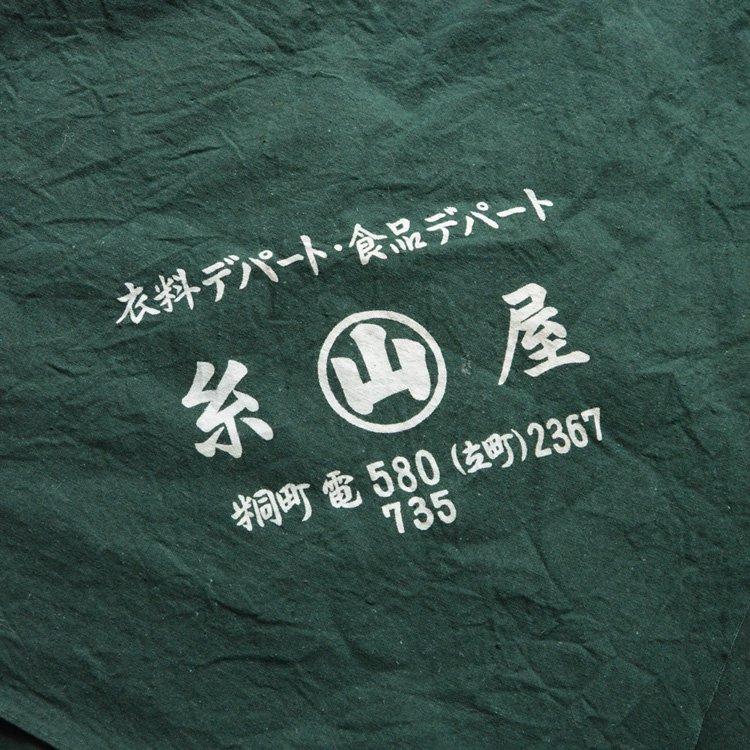 風呂敷 無地 古布 木綿 緑 ジャパンヴィンテージ ファブリック テキスタイル 昭和 | Furoshiki Vintage Japanese Fabric Wrapping Cloth Green