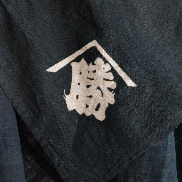 古布 木綿 黒 風呂敷 ジャパンヴィンテージ ファブリック テキスタイル 大正   Japanese Fabric Vintage Cotton Black Furoshiki Wrap Cloth