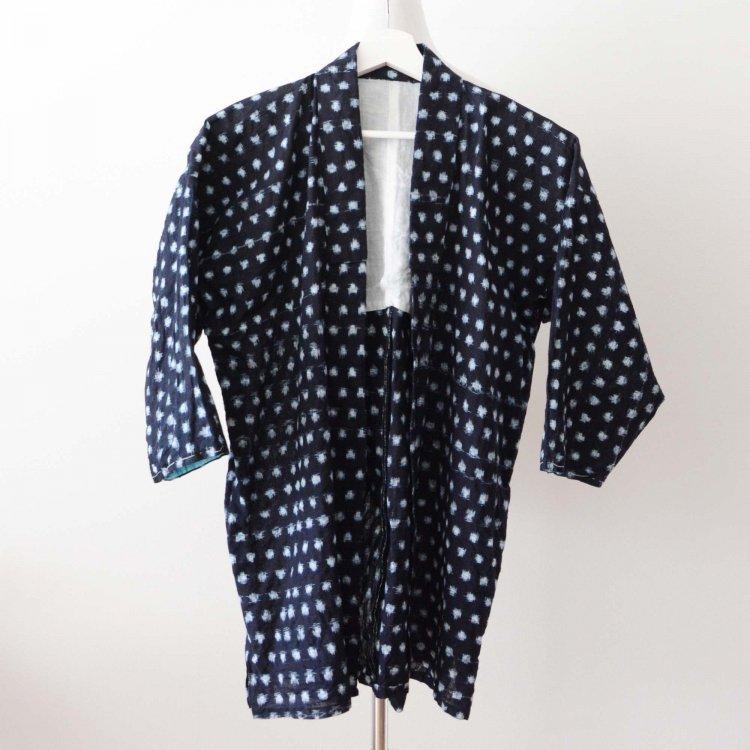 野良着 藍染 絣 雪ん子 木綿 ジャパンヴィンテージ 昭和 デッドストック | Noragi Jacket Kasuri Fabric Indigo Kimono Japan Vintage