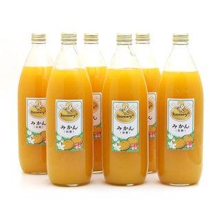 honey+みかんジュース6本