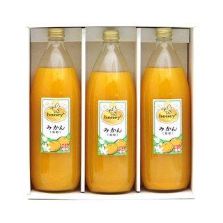 honey+みかんジュース3本