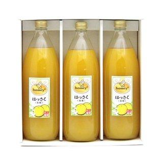 honey+はっさくジュース3本