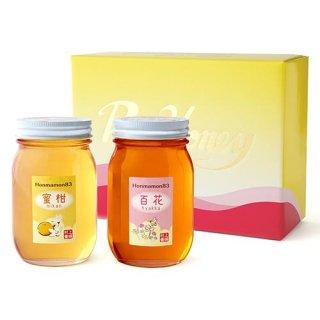 ほんまもん蜂蜜ギフト箱 蜜柑・百花(600g×2種類)