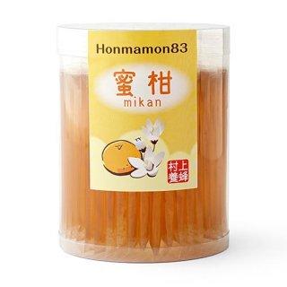 ほんまもん蜜柑蜂蜜 スティックタイプ 7g×45本入り