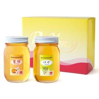 ほんまもん蜂蜜ギフト箱 蜜柑・はぜ(600g×2種類)