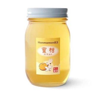 ほんまもん蜜柑蜂蜜 600g