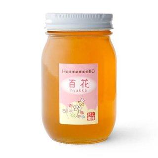 ほんまもん百花蜂蜜 600g