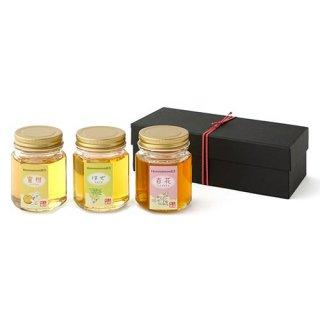 ほんまもん蜂蜜ギフト箱(120g×3種類)