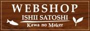 webshop.kawanomaker.com