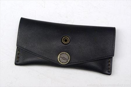 アデプトコインパースブラック / ADEPT Coin Purse black