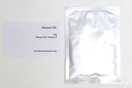 Natural OIL 20g / ナチュラルオイル20g