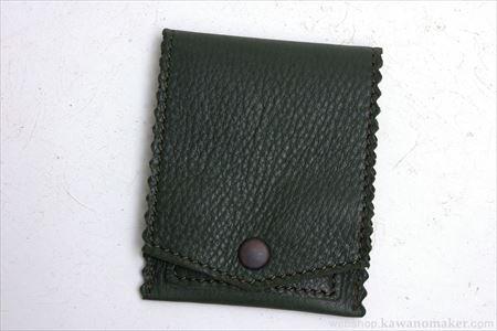 デイリーコインパースグリーン / DAILY Coin Purse green