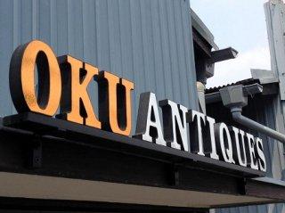 Oku-Antiquesの画像