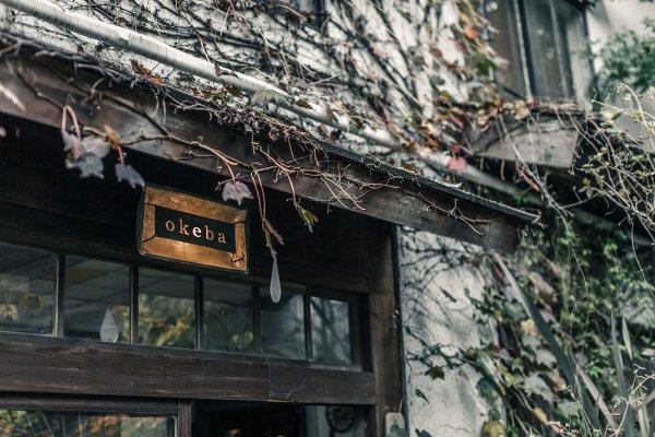 okeba gallery&shopの画像