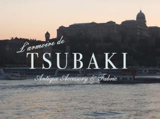 Antique L'amoire de TSUBAKIの画像