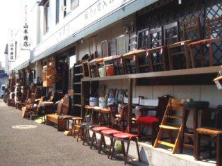 アンティーク山本商店の画像